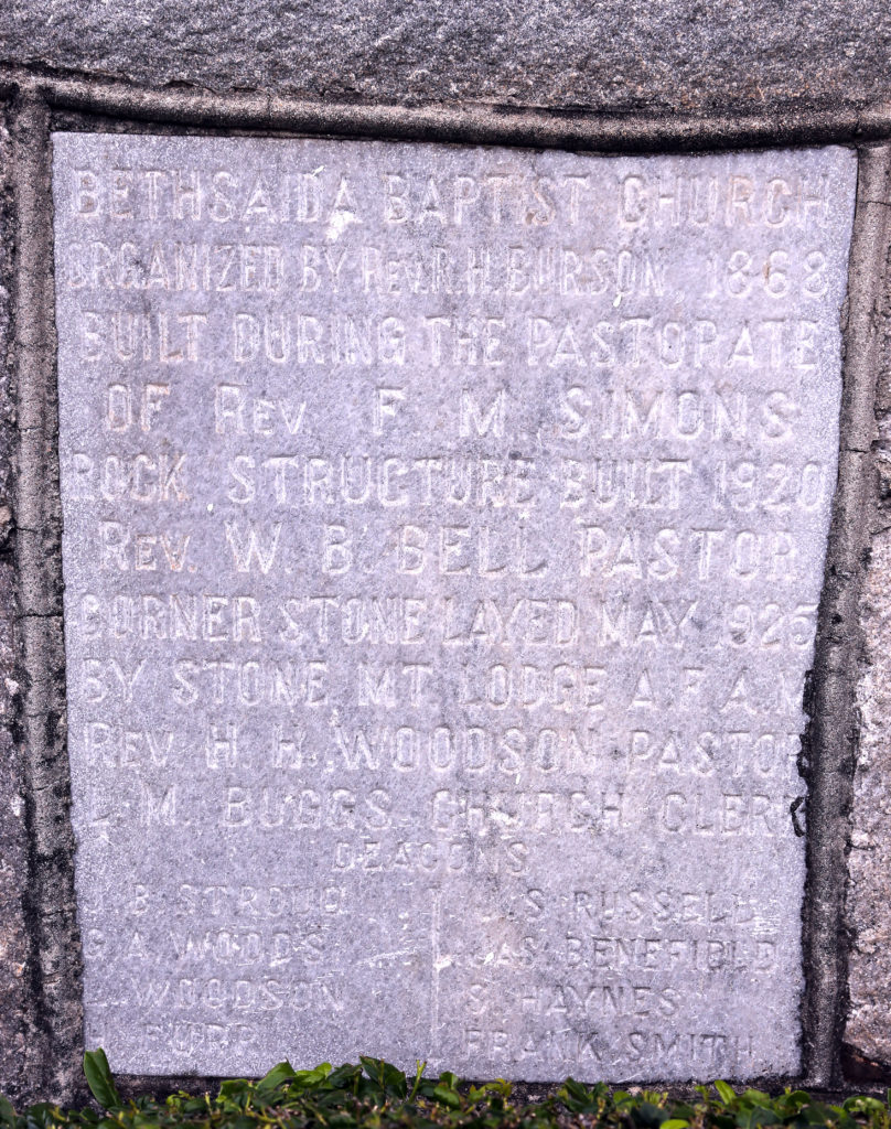 Cornerstone of Bethsadia Baptist Church in Shermantown